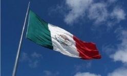 Американца в Мексике осудили на 199 лет за распространение детской порнографии