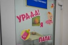 За 10 лет рождаемость в Павлодарской области выросла почти на пять процентов