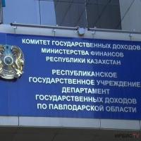 Жителей Павлодарской области призывают воспользоваться налоговой амнистией