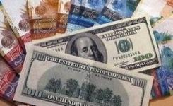 Курс доллара к тенге может упасть до 181 тенге - эксперт