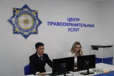 В Павлодарском центре правоохранительных услуг юридическую помощь оказали свыше 950 гражданам