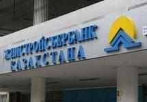 Жилстройсбербанк объявил о процедуре распределения жилья в Павлодаре