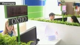 В Павлодаре предпринимателей просят активней использовать новые инструменты поддержки МСБ