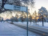 Улицу Ленина в Павлодаре официально не переименовали
