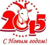 """""""Павон"""" поздравляет с Новым Годом!"""