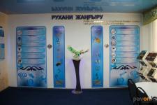 В Павлодарском областном Дворце школьников открыли кабинет «Рухани жаңғыру»