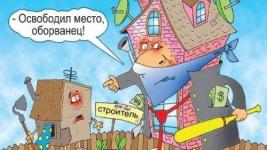 """22 дачных участка в """"Строителе"""" все еще не хотят продавать"""