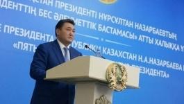 Булат Бакауов: Пять инициатив президента направлены на улучшение благосостояния народа