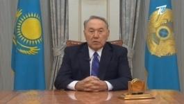 Послание Назарбаева народу Казахстана будет обнародовано 10 января