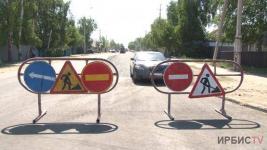 Ремонт дорог в Дачном микрорайоне Павлодара закончат 15 июня