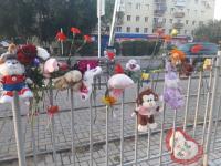 Учителя Павлодара собирают на квартиру семье погибшей школьницы