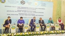 Как учить павлодарских студентов рассказали специалисты из Германии, России и разных городов Казахстана