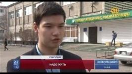 В Павлодаре 69-летний пенсионер пытался свести счеты с жизнью