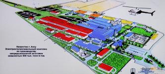 В городе Аксу разморозили проект строительства электрометаллургического завода