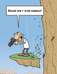 Константин Сэйс