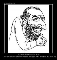 Evrei_87