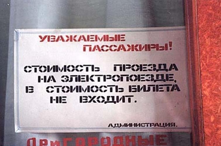 Не спешите покупать такие билеты:) Флешка