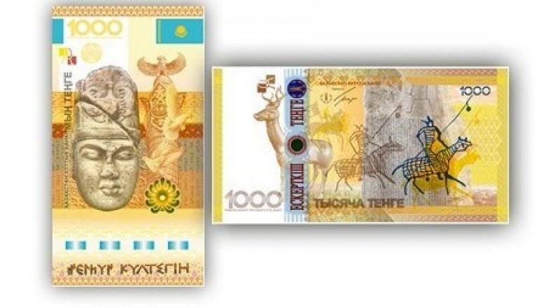 Банкнота, признанная лучшей в 2013 году.