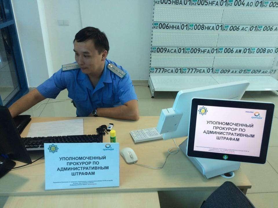 В спецЦОНах появились уполномоченные прокуроры по административным штрафам