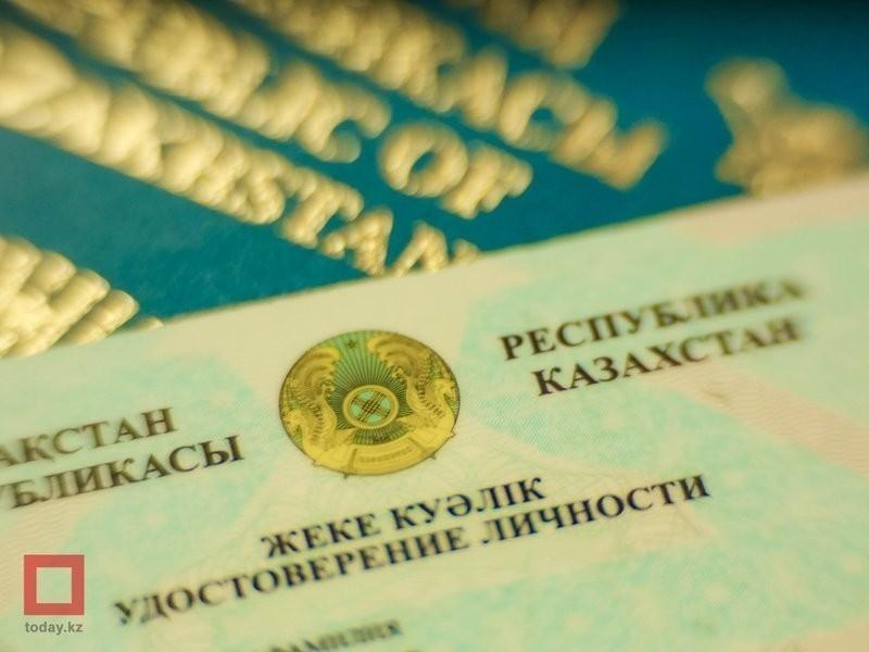Фотография - Почти в два раза может подорожать оформление загранпаспорта в Казахстане