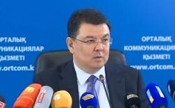 Аким области пообещал запустить очередное предприятие в СЭЗ до конца года
